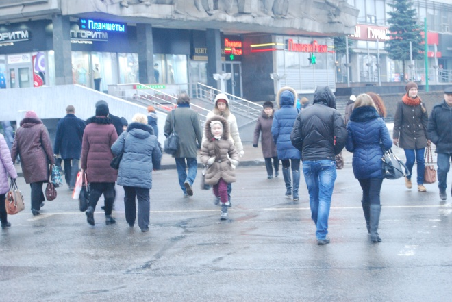 Minsk. det handlar om kvinnors och mäns plats i samhället.